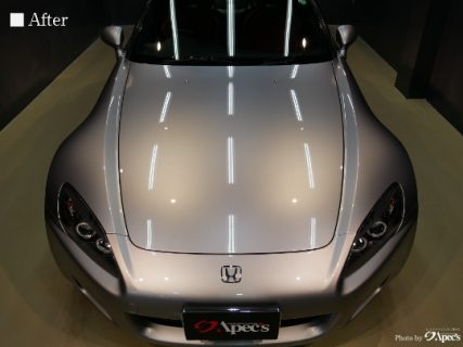 S2000「日本が誇る名車を真心を込めて輝かし、煌びやかに舞う」